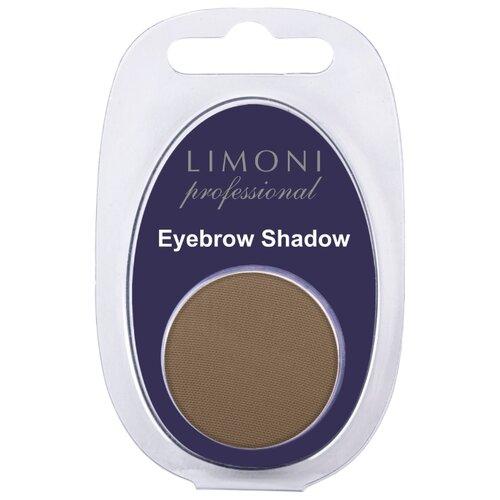 Limoni Еyebrow Shadow 06