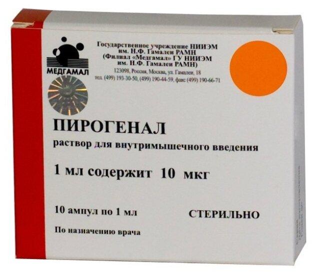 Лечение простатита пирогеналом онкология лечение простатита