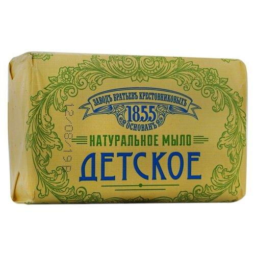 Заводъ братьевъ Крестовниковыхъ Мыло туалетное Детское, 190 г, Средства для купания  - купить со скидкой
