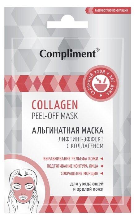 Compliment Альгинатная маска peel-off Лифтинг-эффект с коллагеном