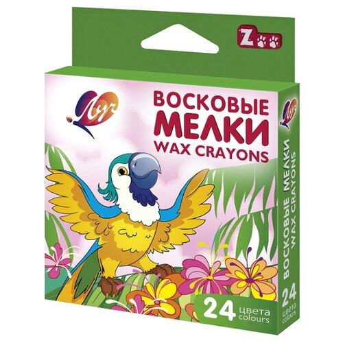 Купить Луч Мелки восковые Zoo 24 цвета (12С 866-08), Пастель и мелки