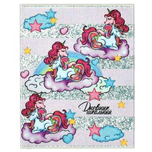 Купить Феникс Дневник школьный Единороги в облаках 48910 розовый, Дневники