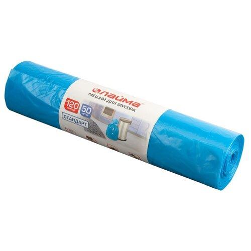 Мешки для мусора Лайма 601797 120 л (50 шт.) синий