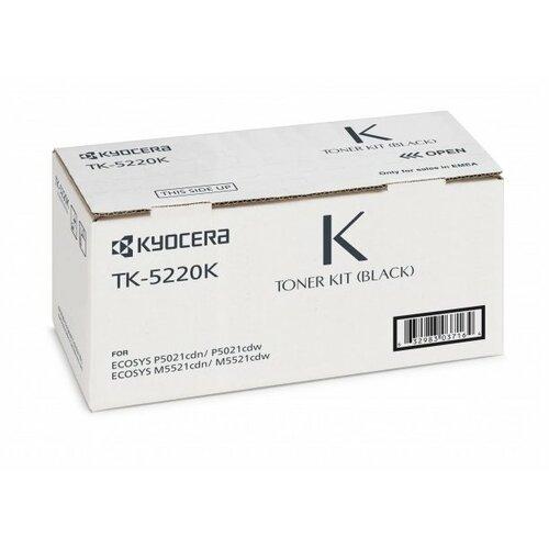 Картридж KYOCERA TK-5220K 4634