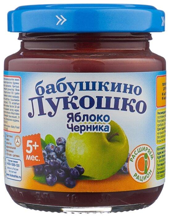 Пюре Бабушкино Лукошко яблоко-черника (с 5 месяцев) 100 г, 1 шт