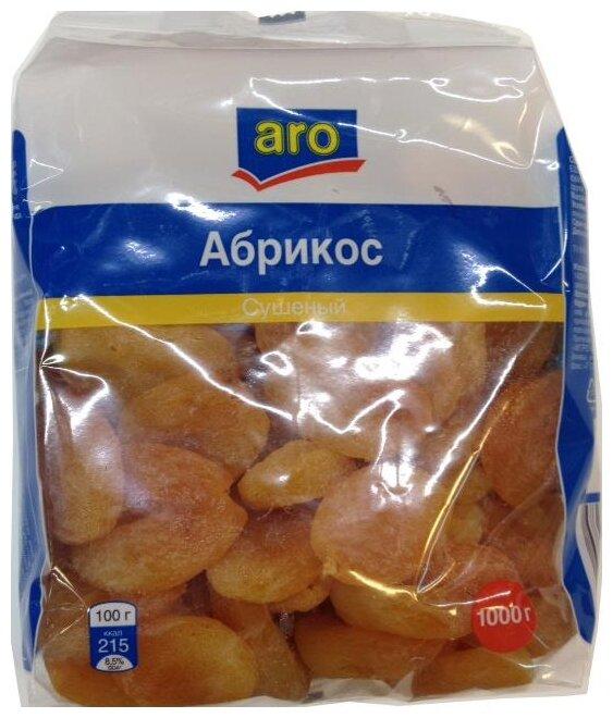 Абрикос сушеный Aro без косточки 1 кг, 1 кг.