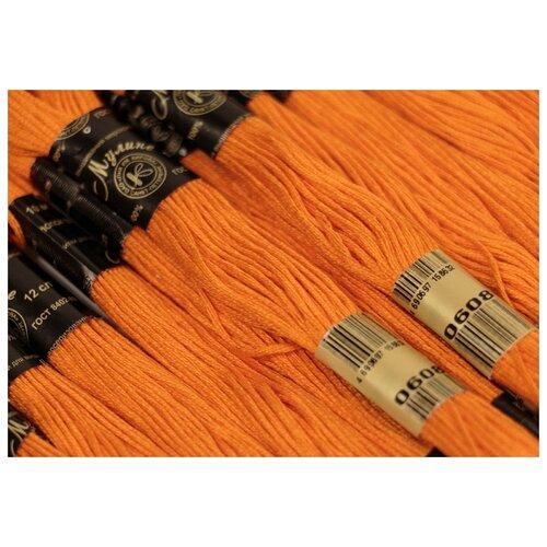 Мулине (цвет: 0608, оранжевый), 12 мотков по 10 метров