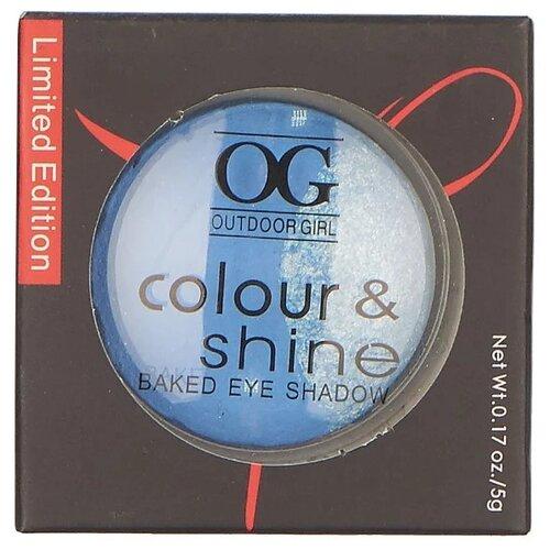 Outdoor girl Тени для век запеченные двухцветные Colour&Shine Baked Eye Shadow KF5323 09 тени для век chantecaille shine eye shade refill shell цвет shell variant hex name a37969