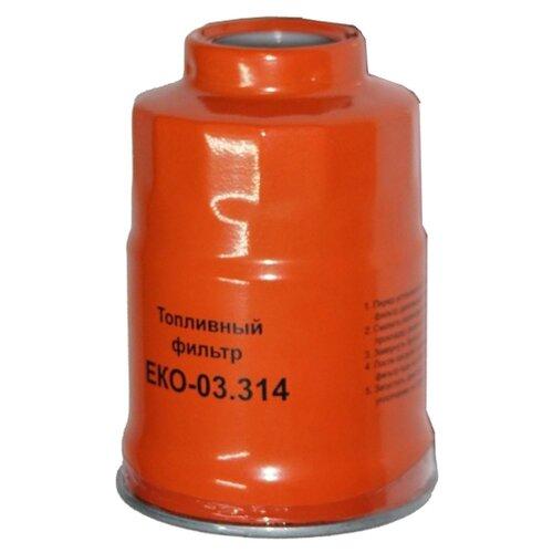 Топливный фильтр Ekofil EKO-03.314 топливный фильтр ekofil eko 03 358