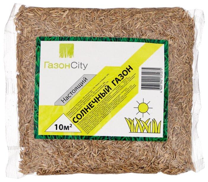ГазонCity Настоящий Солнечный газон, 0,3 кг