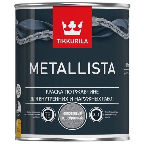 Краска Tikkurila Metallista молотковая глянцевая серебристый 0.9 л краска по ржавчине tikkurila metallista молотковая коричневая глянцевая 0 4 л