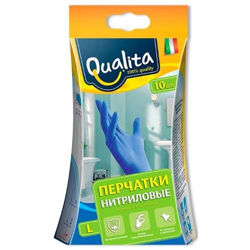 Перчатки Qualita нитриловые, 5 пар, размер L, цвет синий