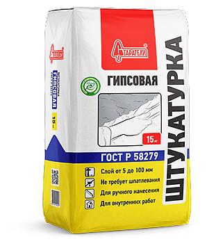Штукатурка Старатели Гипсовая, 15 кг — цены на Яндекс.Маркете