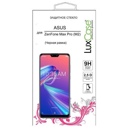 Защитное стекло LuxCase 2.5D FG для ASUS ZenFone Max Pro (M2) ZB631KL черный
