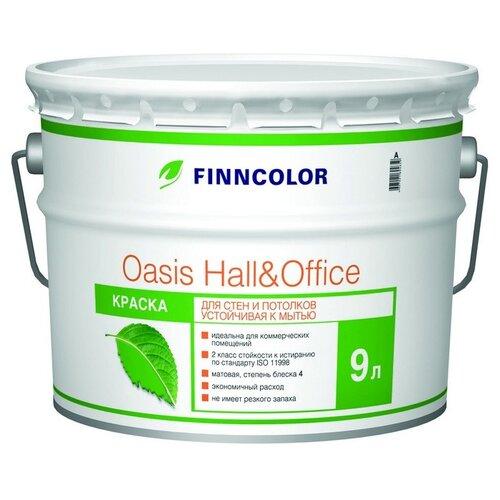 Краска FINNCOLOR Oasis Hall&Office моющаяся матовая бесцветный 9 л краска в д finncolor oasis hall