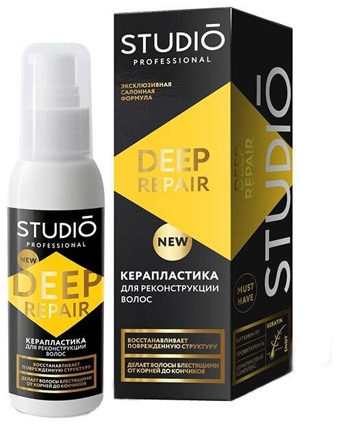 Studio Professional Эликсир для волос Керапластика для реконструкции