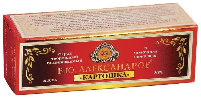 Сырок глазированный Б.Ю.Александров Картошка в молочном шоколаде 26%, 50 г