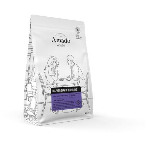 Кофе в зернах Amado Марагоджип Шоколад, арабика, 200 г