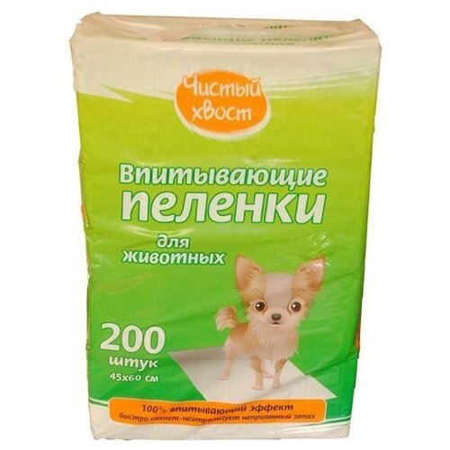 Пеленки для собак впитывающие Чистый хвост 68636/CT4560200 60х45 см 200 шт. пеленки для собак впитывающие чистый хвост 68636 ct4560200 60х45 см 200 шт