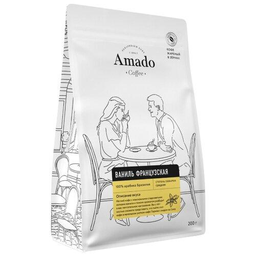 Фото - Кофе в зернах Amado Французская ваниль, ароматизированный, 200 г кофе в зернах amado вишня 200 г