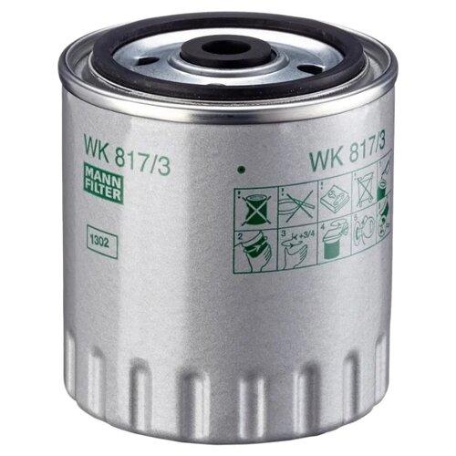 Топливный фильтр MANNFILTER WK817/3X