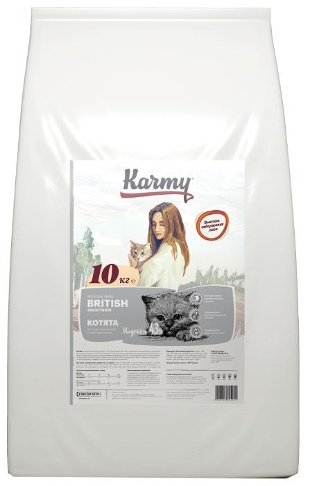 Корм для котят Karmy с индейкой 10 кг — купить по выгодной цене на Яндекс.Маркете
