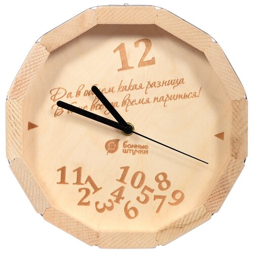 Банные штучки Часы-бочонок В бане всегда время париться! бежевый