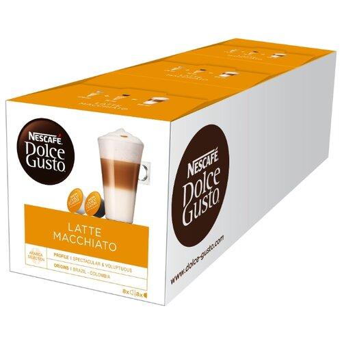Кофе в капсулах Nescafe Dolce Gusto Latte Macchiato (48 капс.) фильтр для кофе brand new 2015 dolce gusto tea strainer