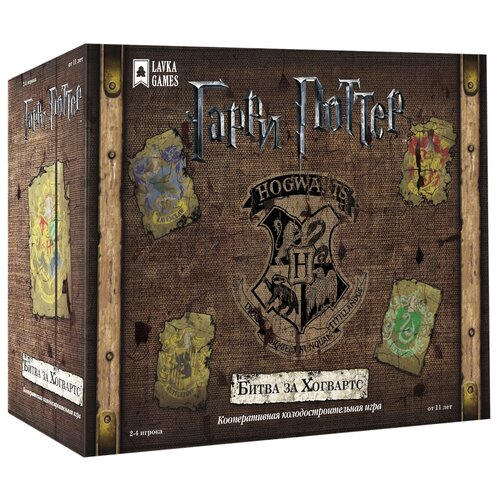 Фото - Настольная игра Lavka Games Гарри Поттер: Битва за Хогвартс lavka games гарри поттер битва за хогвартс чудовищная коробка чудищ
