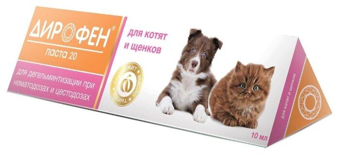 Apicenna Дирофен Паста 20 для котят и щенков