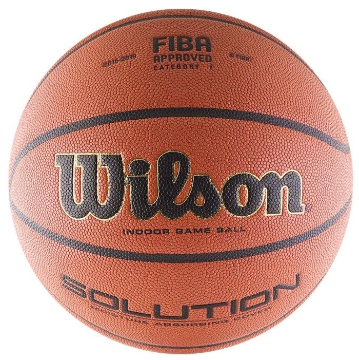 Баскетбольный мяч Wilson Solution, р. 7
