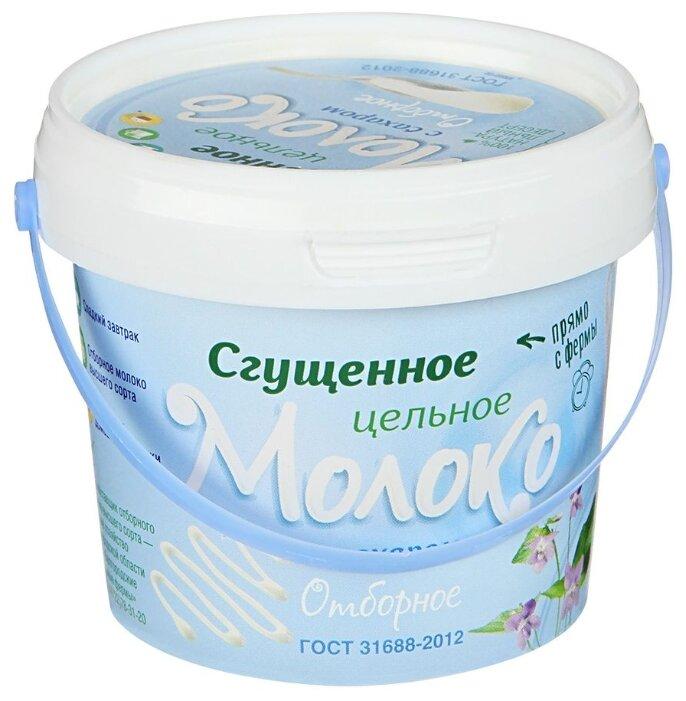 Сгущенное молоко Волоконовское цельное с сахаром 8.5%, 400 г