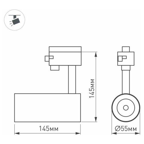 Трековый светильник-спот Arlight LGD-GERA-2TR-R55-10W Day4000 (BK, 24 deg) трековый светильник спот arlight lgd gera 4tr r55 10w day wh 24 deg