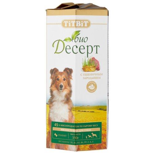Лакомство для собак Titbit Печенье Био Десерт с пшеничным зародышем стандарт, 350 г