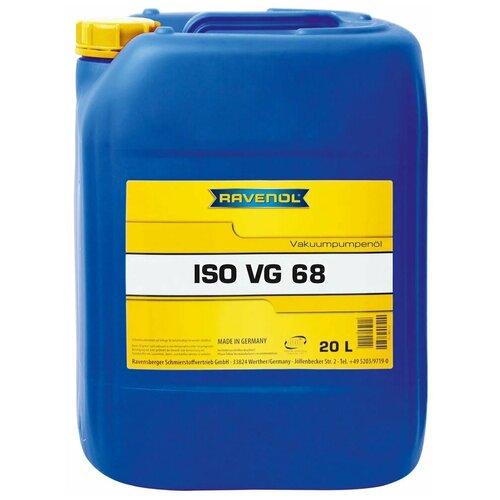 Вакуумное масло RAVENOL Vakuumpumpenöl ISO VG 68 (20л)