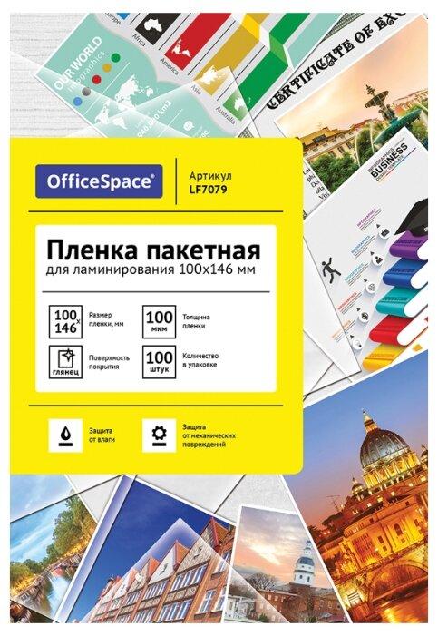 Пакетная пленка для ламинирования OfficeSpace A6 LF7079 100л.