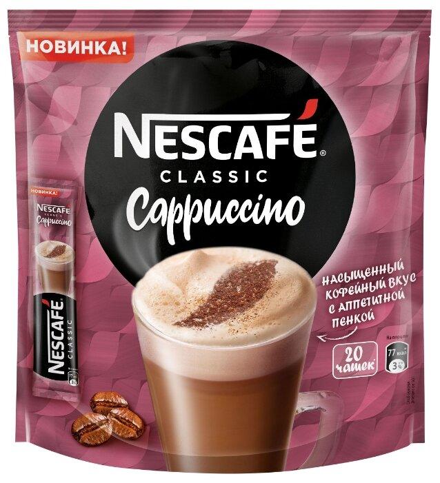 Растворимый кофе Nescafe Classic Cappuccino, в стиках (20 шт.)