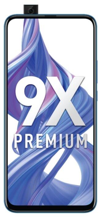 Стоит ли покупать Смартфон Honor 9X Premium 6/128GB? Выгодные цены на Яндекс.Маркете