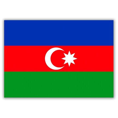 Магнит на холодильник большой - A4, Флаг Азербайджана