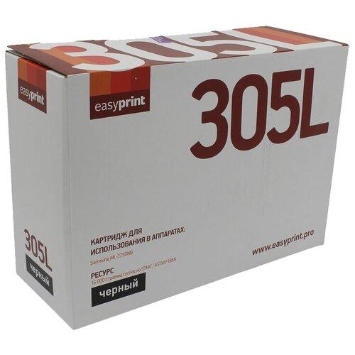 Фото - Картридж EasyPrint LS-305L, совместимый картридж easyprint ls m404 совместимый