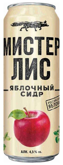 Сидр Мистер Лис яблочный сладкий 0.43 л