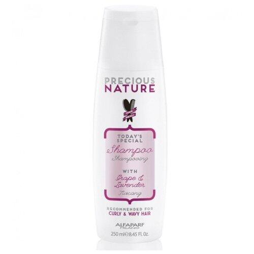 Alfaparf Milano шампунь Precious Nature Grape & Lavender Curly & Wavy Hair 250 мл
