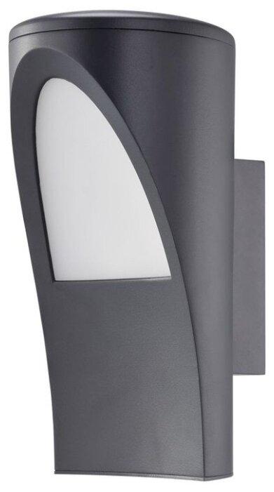 Eglo Светильник на штанге Propenda 96008