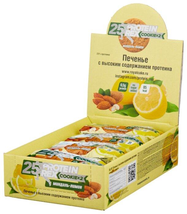 ProteinRex печенье Cookie 25% (50 г)(12 шт.)