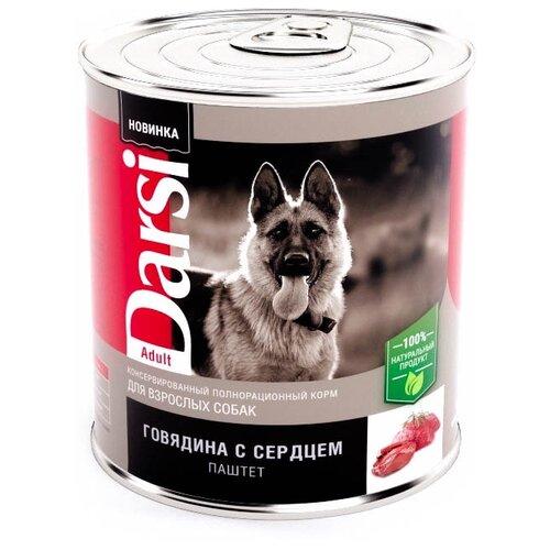 Фото - Влажный корм для собак Darsi паштет, говядина, сердце 6 шт. х 850 г darsi active dog для активных взрослых собак паштет с сердцем и печенью 850 гр