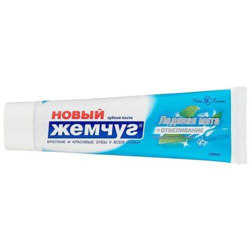 Зубная паста Новый Жемчуг Ледяная мята + отбеливание, 100 мл