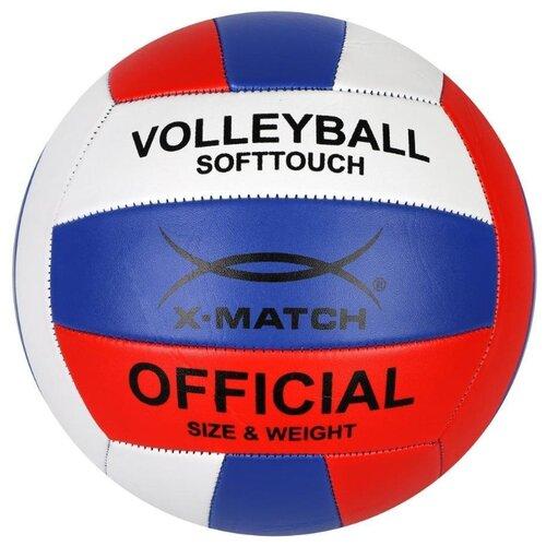 Волейбольный мяч X-Match 1,6 PVC 56457