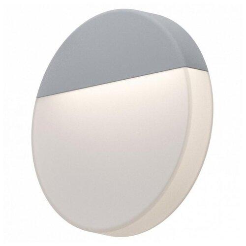 Eglo Накладной светильник Oropos 96237 накладной светильник eglo mono 85338
