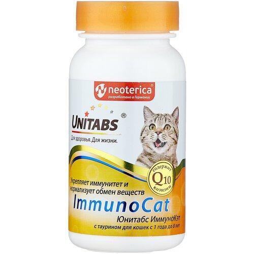 Добавка в корм Unitabs ImmunoCat с таурином таблетки 120 таб.