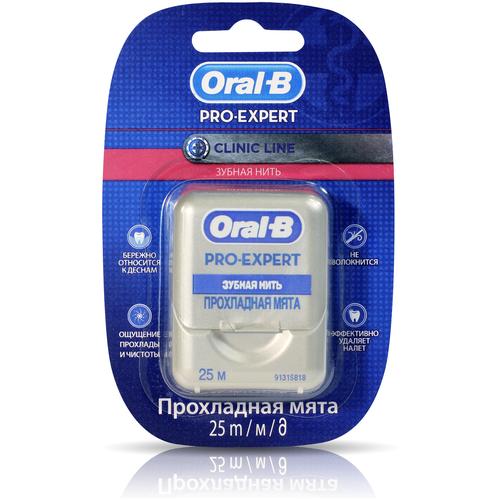 Фото - Oral-B зубная нить Pro-Expert Clinic Line Прохладная мята, 18 г зубная нить oral b essential мятная 50m 3014260280772